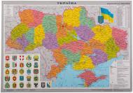 Підкладка для письма карта України М1:2 100 000 65х45 см