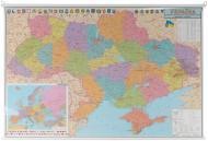 Карта Україна адміністративна М1:1250000 А0 110*77 см