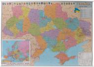 Карта Україна адміністративний поділ ламінація 160*110 см