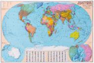 Карта світу політична М1:22 000 000 160*110 см