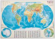 Карта світу загальногеографічна М1:32 000 000 110*80 см
