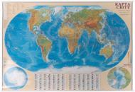Карта світу загальногеографічна М1:22 000 000 160x110 см