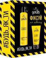 Подарочный набор Got2b Glued Лак для волос 300 мл + Гель для укладки 150 мл