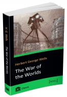 Книга Герберт Уеллс «The War of the Worlds» 978-966-948-080-4