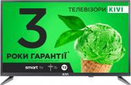 Телевізор Kivi 24HK30G grey