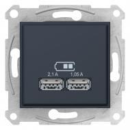 Розетка USB подвійна Schneider Electric Sedna 2.1 А без кришки графіт SDN2710270