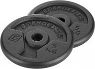 Набір Energetics Cast Iron Disc Pair диски для грифа 2 шт. 5 кг 108792