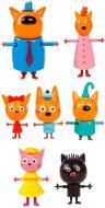 Набор фигурок Три кота Коржик + Карамелька + Компот + Мама + Папа + Сажик + Лапочка T17187