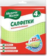 Набір серветок універсальні Мелочи Жизни 175х225x5 мм см 4 шт./уп. зелений