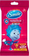 Вологі серветки Smile Фіксики 15 шт.