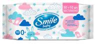 Вологі серветки Smile Baby з рисовим молочком 60 шт.