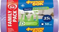 Мешки для мусора с ручками Фрекен Бок Family Pack стандартные 35 л 50 шт. (4823071638035)