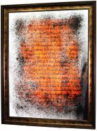 Картина на дзеркалі X8 BIOGRAPHY OF DUMAS №526 76x95 см СЕАПС