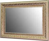 Зеркало X6 WE9349-4017 в золотой багетной раме 60х80 см