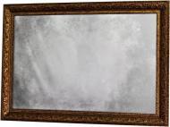 Зістарене дзеркало X6 QD303A-0010X-3S в золотистій багетній рамі 70х50 см