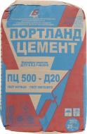 Цемент ПЦ II АШ 500 Д20 25 кг