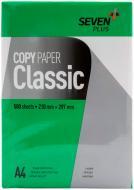 Папір офісний A4 70 г/м Seven Plus Classic А4 70г/м2 500 аркушів білий