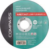 Круг відрізний по металу Compass абразивний 125x1,2x22,2 мм
