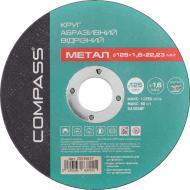 Круг відрізний по металу Compass 125x1,6x22,2 мм