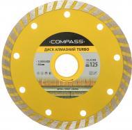 Диск алмазний відрізний Compass Turbo 125x2,0x22,2 граніт , камінь , бетон