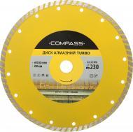 Диск алмазний відрізний Compass Turbo 230x2,0x22,2 граніт , мармур , бетон