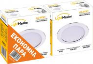 Світильник світлодіодний Lightmaster 2 штуки в упаковці 5000 К білий AL600 5W 2шт/уп