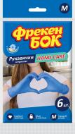 Перчатки нитриловые Фрекен Бок HAND CARE стандартные р.M 3 пар/уп.