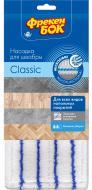 Сменная насадка к швабреФрекен Бок Classic 14,1 см