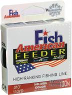 Волосінь Winner Original Fish American Feeder 100м 0,20мм 6,02кг 012003