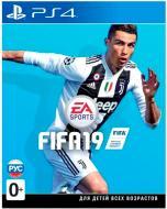Игра Sony FIFA2019 [ (8121911)