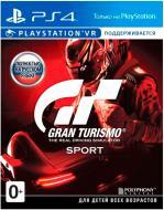 Гра Sony GRAN TURISMO SPORT (9828556)