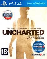 Гра Sony UNCHARTED: НАТАН ДРЕЙК. КОЛЕКЦІЯ (9867135)