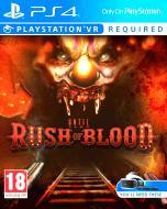 Гра Sony UNTIL DAWN: RUSH OF BLOOD (PS4, VR, російська версія)