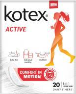 Прокладки щоденні Kotex Active Extra super slim 20 шт.