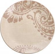 Тарілка підставна Cotton 27,5 см