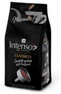 Кава мелена Intenso Classico 250 г