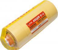 Малярна стрічка 5 шт. + плівка захисна 18x450 мм 20 м