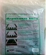 Агроволокно Віола чорне 1,6х10 м 50 г/кв.м