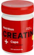 Креатин моногідрат AB PRO CREATINE CAPS 200 шт./уп.