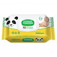 Дитячі вологі серветки Сніжна Панда з екстрактом ромашки 72 шт.