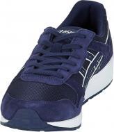 Кроссовки Asics LYTE-TRAINER 1203A004-401 р. 8 темно-синий