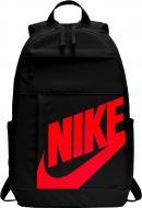 Рюкзак Nike Sportswear Elemental 2.0 BA5876-010 чорний