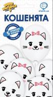 Кульки повітряні Весела витівка Кошенята 1111-0948 30 см білий 5 шт.