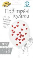 Кульки повітряні Весела витівка Серця з конфетті 1111-5468 30 см червоний 3 шт.