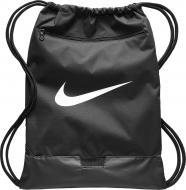 Рюкзак Nike Brasilia Gymsack BA5953-010 черный