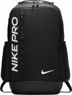 Рюкзак Nike Vapor Power 2.0 Graphic CJ7269-010 черный