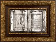 Ікона Ісус Христос 104005001