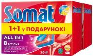 Таблетки для ПММ Somat All in 1 26+26 шт.