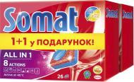 Таблетки для ПММ Somat Все в 1 26+26 шт. 0.468+0.468 кг