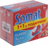 Таблетки для ПММ Somat Classic 34+34 шт.